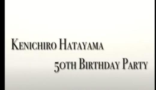 健一郎FCA 50歳バースデーパーティー