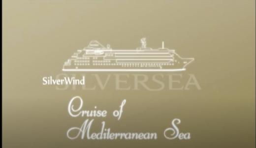 地中海クルーズトリップ映像