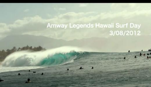 2012年 LS HAWAII