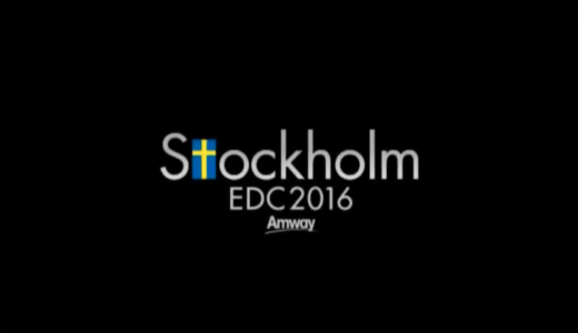 2016年EDCストックホルム